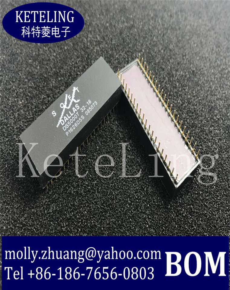 FreeShipping DS5000 DS5000T-32-16+ DS5000T