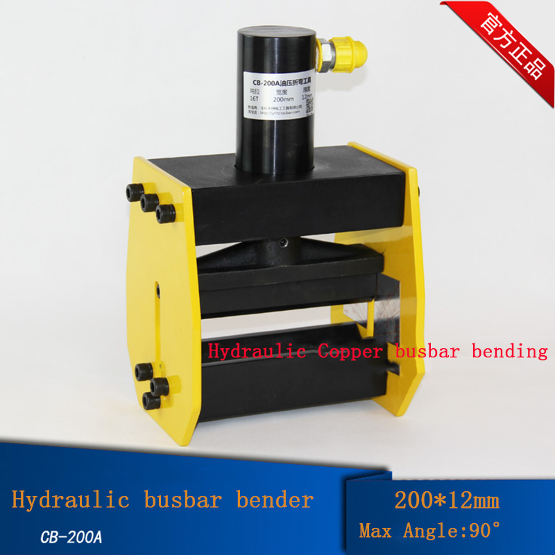 1pc CB-200A Hydraulic bus bar bender,Hydraulic Copper busbar <font><b>bending</b></font> machine,busbar bender,brass bender <font><b>bending</b></font> tool