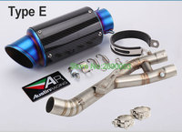 Universal 61mm Motorcycle Muffler Pipe Motorbike Exhaust Pipe for R1 Motorcycle Link Pipe Carbon Fiber Exhaust Muffler Esacpe