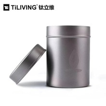 Titanium Tea Caddy Tikungfu Tea Tin On Sale 155 ml Handmade Pure Free Shipping Classic Luxury Business Home Tableware free shipping 1kg pure wild natural wild dried seabuckthorn sea buckthorn tea chjian tea