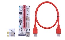 Three power supply 1X turn 16X PCI-E Graphics extension cable VER008S PCIE mining adapter card