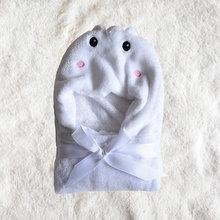 White onion hecartoon wrap, baby sleeping blanket, bath towel, outside cape, multi-function blanket.