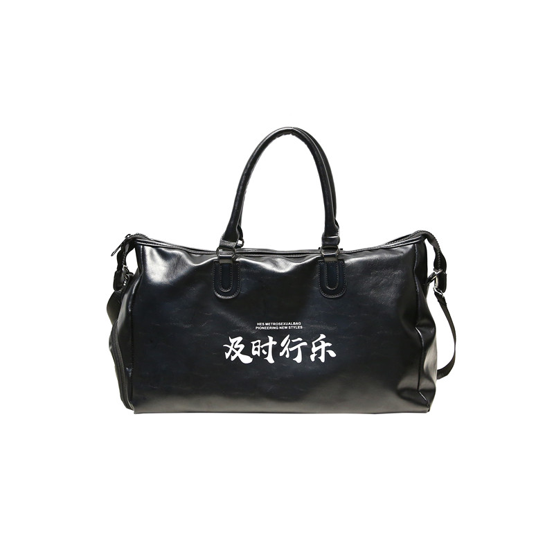Mode caractère chinois Carpe Diem hommes sac de sport décontracté femmes sacs de voyage grand sac à bagages noir grand week-end voyage fourre-tout
