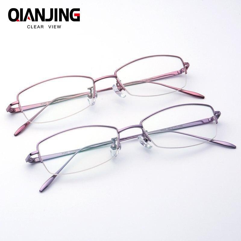 QIANJING Titanium Eyeglasses Half Rim Optical Frame Prescription Spectacle Wire Temple Glasses Women New Slim Light
