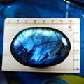 obsidiantm original natural crystal Labradorite Moonstone and lovers  Dark blue light