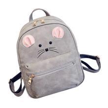 XINIU детей Рюкзаки модные Обувь для девочек школьная сумка-рюкзак travel pack Рюкзаки 2 Наборы для ухода за кожей Mochila Infantil Бесплатная доставка #375