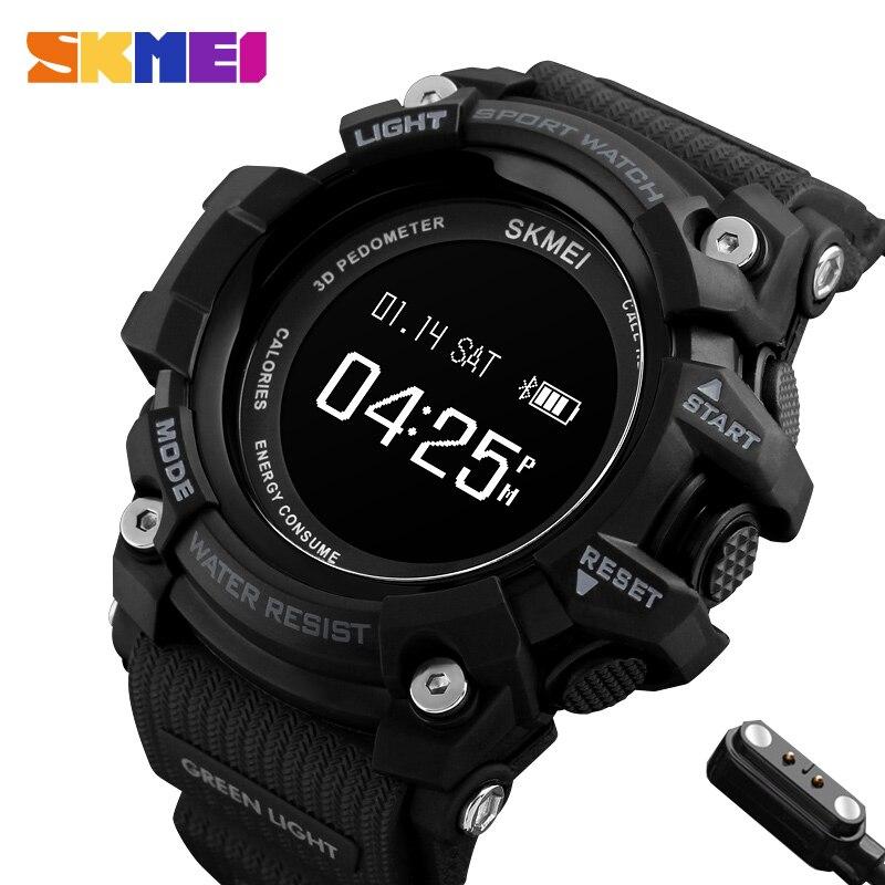 SKMEI Смарт часы bluetooth шагомер калорий Для мужчин сердечного ритма спортивные Часы цифровой наручные часы Военная Униформа Часы Relogio Masculino
