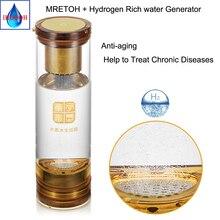 Hydrogen generator water and MRETOH 7.8Hz /Molecular Resonance Effect Technology 600ml Hydrogen Rich water cup bottle