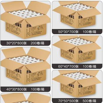 Blank Thermal Label for Supermarket Weighing Scale thermal sticker printer,1 Case/100 Rolls/Width from 30mm ~ 80mm, 24 sizes