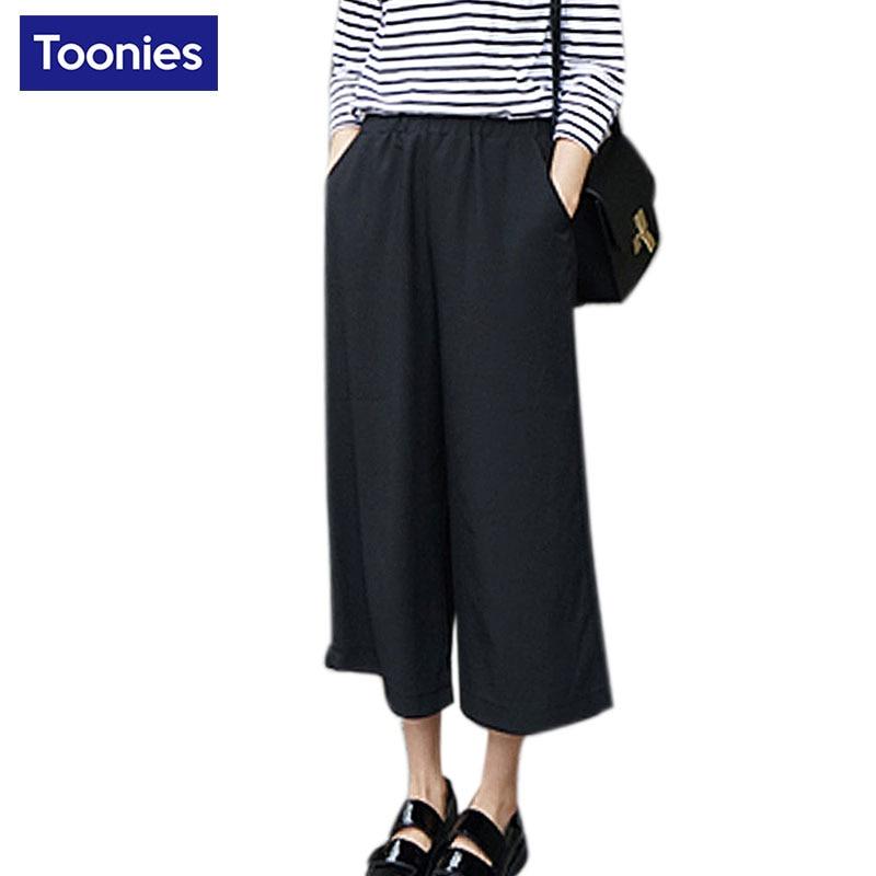TOONIES High Waist Wide Leg Pants Loose Black Trousers