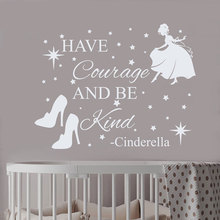 Have Courage And Be Kind Cinderella Quote Decals Vinyl Home Decor Girls Room Nursery Princes Wall Sticker Shoes Star BO59