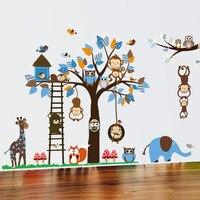 ינשוף עץ מדבקות קיר חדר עץ ג 'ירפה קוף סנאי הקריקטורה חדר ילדים נשלף אמנות קיר ויניל בית תפאורה מדבקה