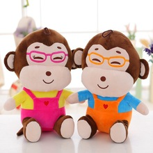 1pc 30/45/60cm 2 Patterns Cute little monkey doll Spectacled monkey Plush stuffed toys Exquisite workmanship Luxury filling Gift