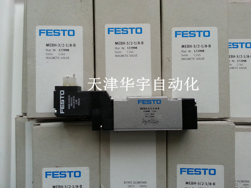 MEBH-3/2-1/8-B 172998   solenoid valves  body  FESTO without Coil free shipping 1 3 8 bi directional ball valves can be delivered with or without external access port and laser welded construction