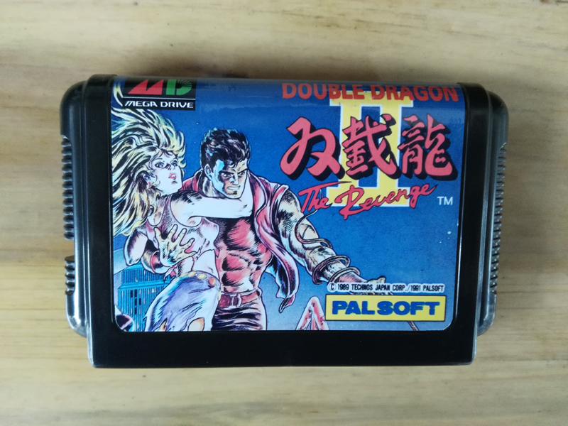 MD Game : DOUBLE DRAGON II 2 The Revenge ( Japan Version!! )