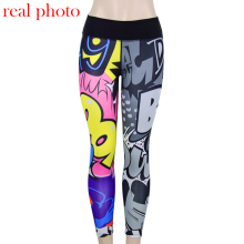 Funny Print Fitness Leggings