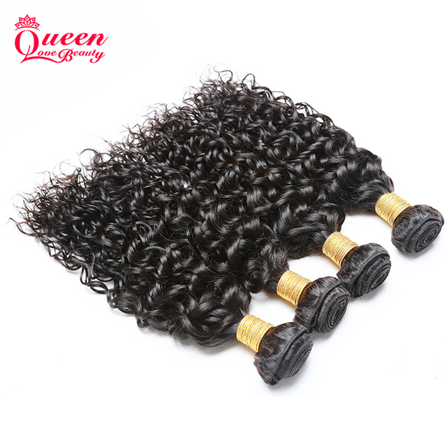 Grade 7A Brazilian Water Wave Wet and Wavy Virgin Brazilian Hair 3pcs Human Hair Extension Brazillian Natural Virgin Hair