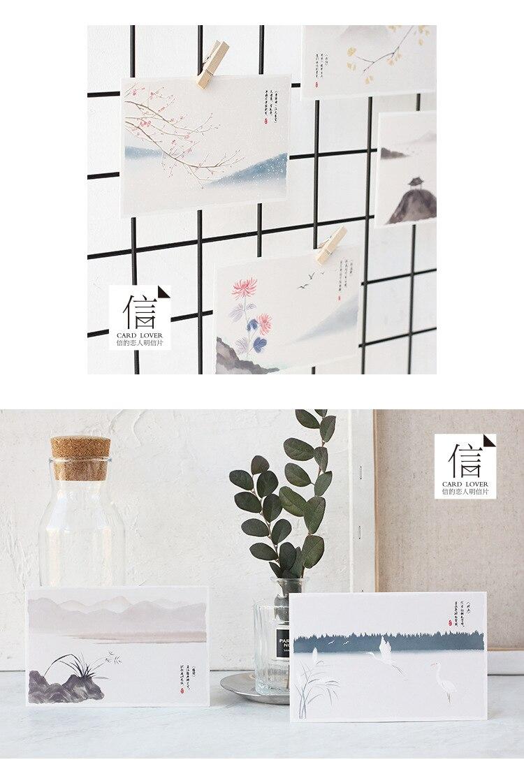 30 шт./компл. Гора и река открытка с декором/поздравительная открытка/день рождения Письмо Конверт подарочная карта