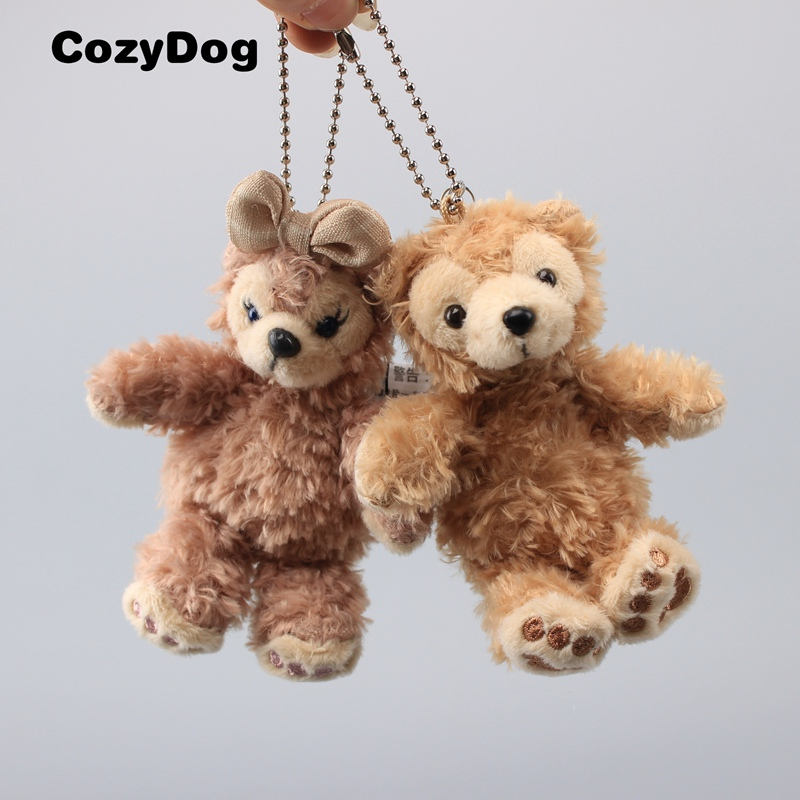 Cute Duffy Shellie May Plush Keychain Soft Stuffed Animal Doll Kawaii Mini Pendant Toys For Children Girls Gift 8 CM