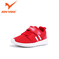 JOYYOU 2017 Kids Shoes Children Shoes Cusual Size 26 37 Breathable Mesh Leather Antiskid Light Weight