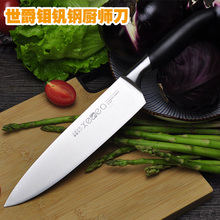 Free Shipping XESEA 5Cr15Mov Professional Sashimi Knife Stainless Steel Kitchen Cooking Cleaver Sushi Knife Salmon Fish Knives