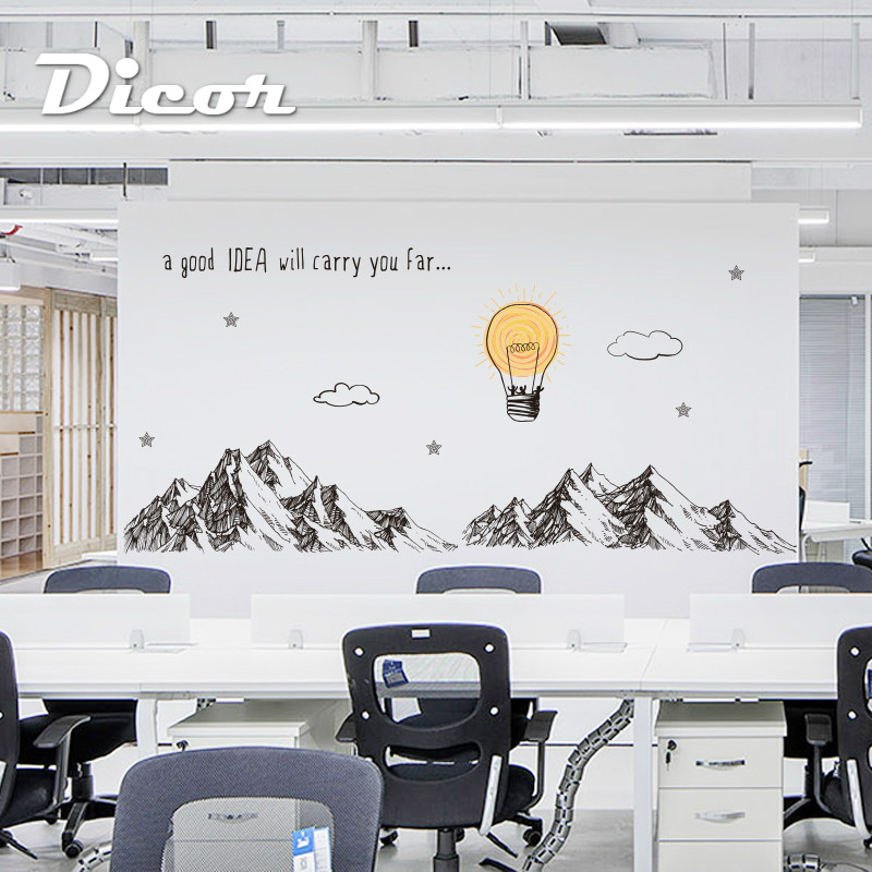 DICOR Mountains Wall Stickers For Meeting Room Business Decor DIY Removable Vinyl Decal Waterproof Office Decor 2019 New QT368