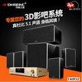 DMSEINC DM-H6 HD 5.1 Dolby 3D домашнего кинотеатра AUX/USB/bluetooth/HDMI/S-VIDEO