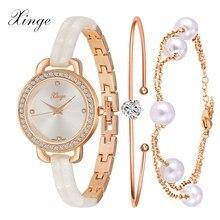 Xinge Reloj de Mujer de Marca de Moda de Lujo de Oro Pulsera de Cristal de Cuarzo Relojes de pulsera de Mujer perla Vestido de La Joyería Reloj Electrónico