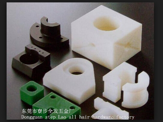 CNC Plastic Parts CNC Machining Product Made in China, Can small orders, Providing samples