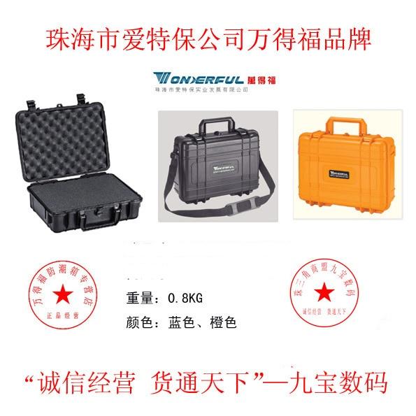 Adearstudio Wonderful pc-2809 camera shoulder small outdoor safety box waterproof box CD50