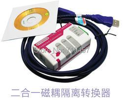 Бесплатная доставка USB 485 rs-422 Магнитная изоляции конвертер противоминной FT232 evc8002