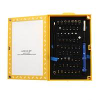 63 1 정밀 드라이버 수리 도구 키트 작은 자기 드라이버 비트 세트 전화 전자 장비