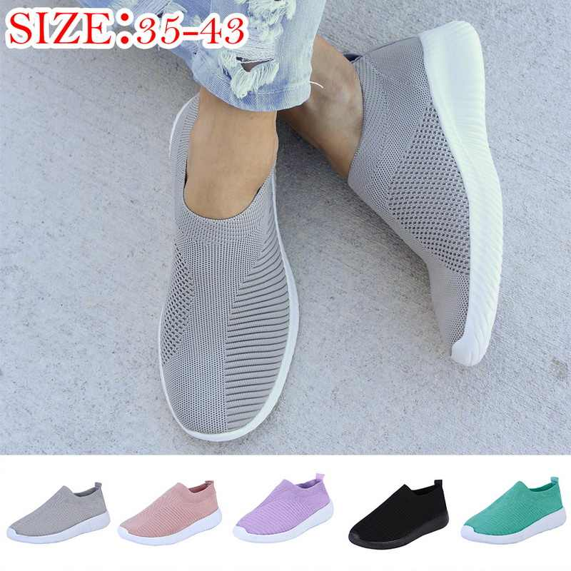 Vertvie Plus Size 35-43 Women Walking Shoes 2019 Fashion Slip On Sock Mesh Female Sneakers Flat Casual Shoes Jogging Hot Sale