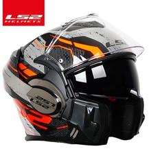 Original LS2 FF399 motorcycle helmet new arrival back somersault helmet