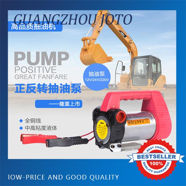 12V/24V/220V Mini Diesel Oil Pump 40/Min Big Capacity DC Oil Pump 12V/24V/220V Mini Diesel Oil Pump 40/Min Big Capacity DC Oil Pump