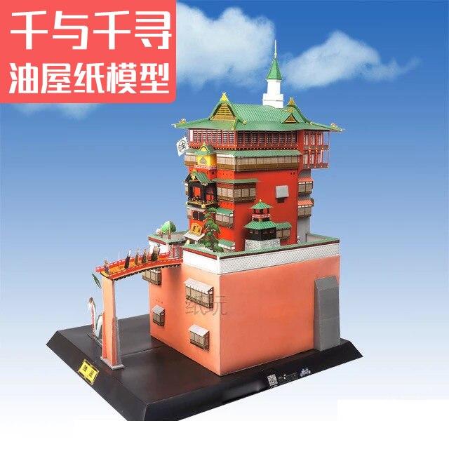 Hayao Miyazaki et Qianxun Yuwu Tangwu édition à couverture rigide explication chinoise papier 3D modèle bricolage travail manuel