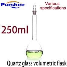 Объемная фляжка из кварцевого стекла(250 мл