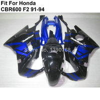 Motorcycle fairing kit for Honda CBR600 F2 blue black fairings 1991 1992 1993 1994 CBR600 F2 NM59