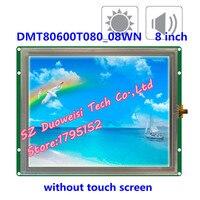 Dmt80600t080_08w 하이라이트 음성 dgus 스크린 8