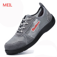 Summer Breathable Mesh Work Safety Shoes Steel Toe Caps Work Safety Puncture Proof  Boots for Men Outdoor Casual Working Shoes 2018 women work safety shoes steel toe puncture proof safety work boots for women pink safety toe casual outdoor work shoes