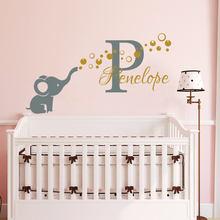 YOYOYU Vinyl Wall Decal Elephant Personalized Name Sticker for kids room decoration Nursery Mural Decor GY25