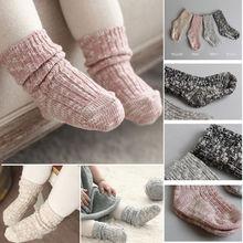 Новинка года; брендовые Детские носки однотонные хлопковые нескользящие Теплые Мягкие Носки ярких цветов для маленьких мальчиков и девочек; От 0 до 4 лет