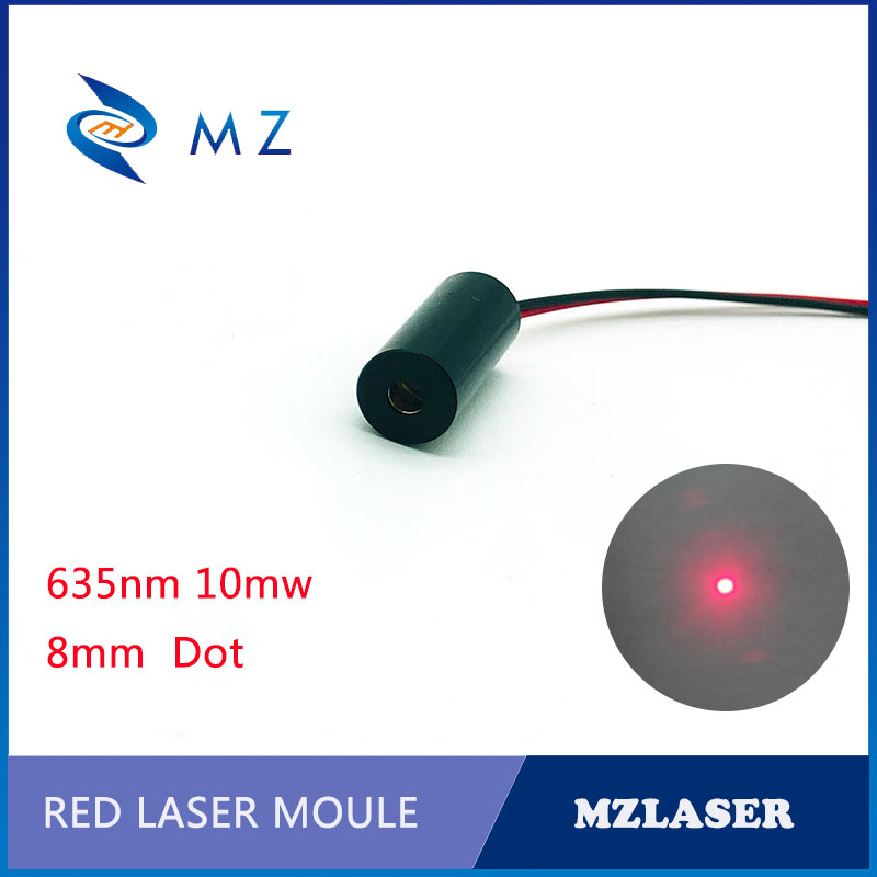 Red dot laser module 8mm 635nm10mw  Industrial APC Drives laser moduleRed dot laser module 8mm 635nm10mw  Industrial APC Drives laser module