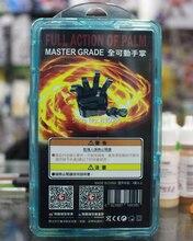 Japanese anime figures Gundam MG HG 1/100 Full Action of Palm With storage box action figure model kits toys