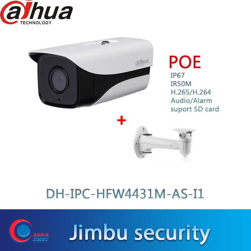DH-IPC-HFW4431M-AS-I1 mermi ağ POE