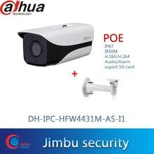 ONVIF cctv DH-IPC-HFW4431M-AS-I1 HFW4431M-AS-I1