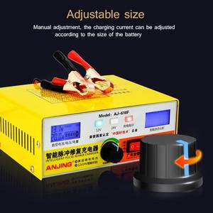 Image 3 - Tự động Thông Minh Xung Sửa Chữa 130 V 250 V 12V 24V Màn Hình LCD Hiển Thị Sạc Pin Li ion Sạc Nhanh xe ô tô Xe Máy AJ 618F