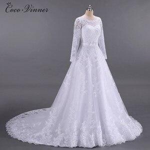 Image 3 - Vestidos De Noiva الكرة ثوب الزفاف 2020 طويلة الأكمام اللؤلؤ تول رداء Ee Mariage Casamento ثوب زفاف الصين W0009
