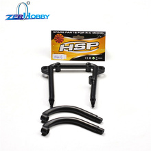 RC CAR SPARE PARTS ACCESSORIES WING MOUNT 54103 FOR HSP 1/5 GAS POWERED OFF ROAD BAJA 94054-2WD 94054-4WD цена и фото