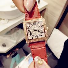 July-Tine Women Watches Alloy Strap Quartz Luxury